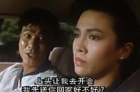 《赤胆情》李修贤高清完整版